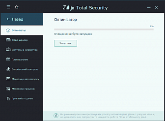Zillya! Total Security 3 ПК/1 Год
