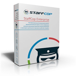 StaffCop Enterprise (3 месяца)